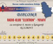 Diploma za zauzeto 4. mesto u maratonu u kategoriji Klubovi