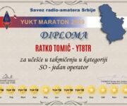 Diploma za učešće u maratonu u kategoriji SO za našeg Ratka Tomića